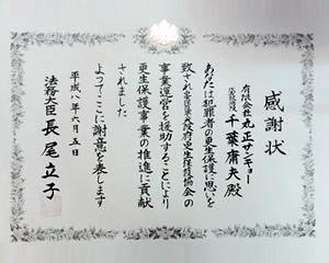 img_01